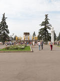 Happy people in a beautiful park in Moscow Stock Image