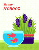 Happy Persian New Year card template. Vector Illustration with fish, grass Royalty Free Stock Photography