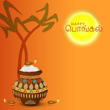 Happy Pongal celebrations with traditional pot. Royalty Free Stock Images