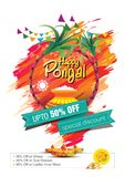 Happy Pongal Greetings Background Template Design. South Indian Religious Festival Happy Pongal Greetings Creative Template Design with Colorful Abstract Royalty Free Stock Photos