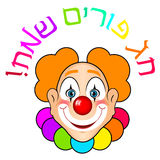 Happy Purim Stock Photography