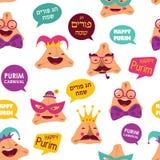 Happy Purim carnival with funny hamantashen - invitation - greeting - vector- Happy purim greeting in hebrew stock illustration