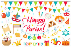 Happy Purim carnival set of design elements, icons.  Jewish holiday, isolated on white background. Vector illustration Royalty Free Stock Photo