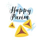 Happy Purim celebration card vector illustration