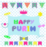 Happy Purim Royalty Free Stock Photography