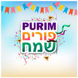 Happy purim hebrew and english Stock Photography