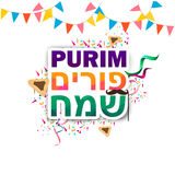 Happy purim hebrew and english Royalty Free Stock Image