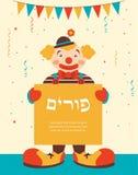Happy purim, jewish holiday. clown holding greeting poster Stock Photo