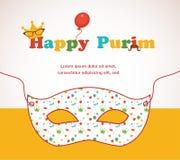 Happy Purim. Party Invitation design Stock Photography