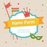Happy Purim. Party Invitation design Stock Images