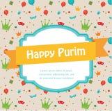 Happy Purim. Party Invitation design Stock Photo