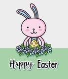 Happy rabbit easter holiday celebration. Vector illustration stock illustration