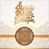 Happy Rakhi greeting card for indian holiday Stock Image