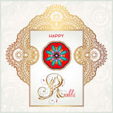 Happy Rakhi greeting card for indian holiday Stock Photography