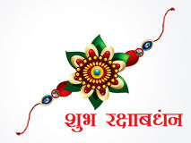 Happy raksha bandhan celebration background with rakhi Stock Image