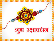 Happy raksha bandhan celebration background. Vector illustration Stock Photography