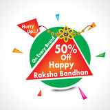 Happy raksha bandhan sale background Royalty Free Stock Photography
