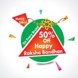 Happy raksha bandhan sale background. Vector illustration Royalty Free Stock Photography