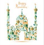 Happy Ramadan icons set Stock Photo