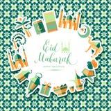 Happy Ramadan icons set of Arabian. Stock Photography