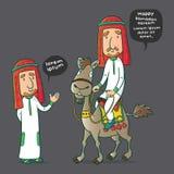 Happy ramadan or idul fitri royalty free illustration