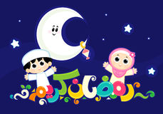 Happy Ramadan. Translation (Happy Ramadan) , Ramadan is the ninth month of the Muslim calendar , Text is written in Arabic