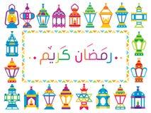 Happy Ramadan. Translation (Happy Ramadan) , Ramadan is the ninth month of the Muslim calendar , Text is written in Arabic , Ramadan Greeting Card