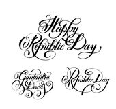 Happy Republic Day handwritten ink lettering set inscriptions. For indian winter holiday 26 January, calligraphy collection vector illustration Royalty Free Stock Photo