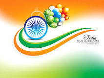 Happy republic day wave background with balloon. Vector illustration Stock Image