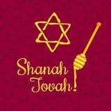 Happy Rosh Hashana Royalty Free Stock Photo