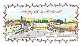 Happy Rosh Hashana – jewish new year Stock Images
