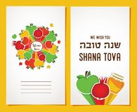 Happy Rosh Hashana, Shana Tova in Hebrew. Jewish holiday. Two greeting cards. vector illustration stock illustration