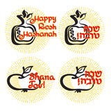 Happy Rosh Hashanah handwritten lettering set. Jewish holiday. Stock Photos