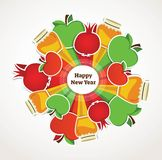 Happy Rosh Hashanah, Jewish holiday. apples, pomegranates and honey. As a symbols for Jewish new year. vector illustration Stock Images