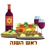 Happy Rosh Hashanah. Jewish New Year. Festive table with traditional dishes. Stock Photos
