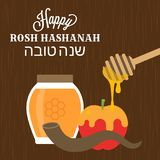 Happy rosh hashanah poster with hebrew alphabet `shana tova` meaning have a good year Royalty Free Stock Photo