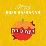 Happy rosh hashanah and ribbon in hebrew word shanah tovah meaning have a good year and apple with honey Stock Photos