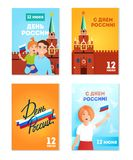 Happy Russia Day greeting card vector set. Russian text: Happy Russia Day, 12 june, Congratulations! Postcards collection Stock Photography