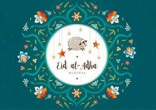 Happy sacrifice celebration Eid al-Adha card. Royalty Free Stock Image