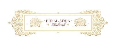 Happy sacrifice celebration Eid al-Adha card. Vector muslim holiday Eid al-Adha card. Banner with sheep, golden outline frame, calligraphy for happy sacrifice stock illustration