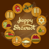 Happy Shavuot card. Stock Photography