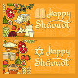 Happy Shavuot card. Handwritten words Happy Shavuot.  Cartoon  Wheat, pomegranate, olive and fig on brown background..  Vector greeting card. Shavuot Banner Stock Photo