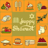 Happy Shavuot card. Icons set. Handwritten words Happy Shavuot.  Cartoon  Wheat, pomegranate, olive and fig on yellow background..  Vector greeting card. Icon Stock Photos