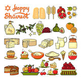 Happy Shavuot icon. Set of cute various Shavuot icons. Happy Shavuot icon. Set of cute various Shavuot icons isolated on white background. Cartoon colorful Stock Photo