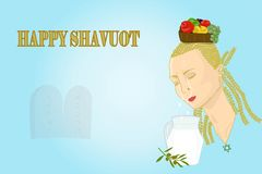 Happy Shavuot Royalty Free Stock Photos