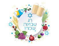Happy Shavuot Jewish Holiday symbols Stock Photography