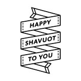 Happy Shavuot To You greeting emblem Stock Image