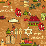 Happy Shavuot Vector seamless pattern. Wheat, pomegranate, olive. And fig on brown background Stock Images