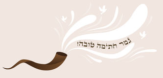Happy signature finish in Hebrew- Jewish holiday Stock Photography