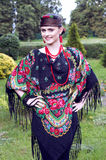 Happy  slavonic woman  in the field Stock Photo